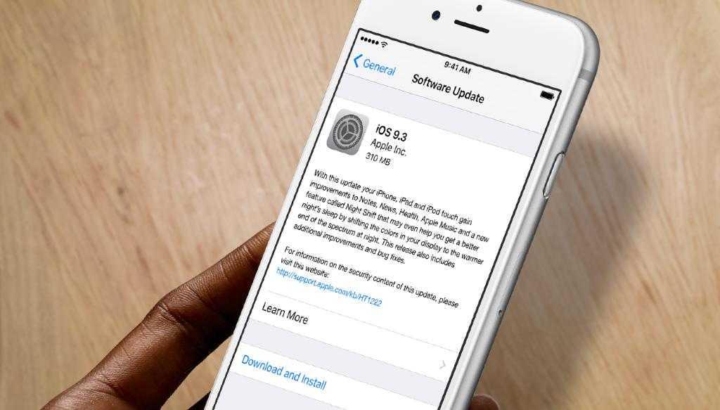 iOS 9.3: المزايا وكل ما تريد معرفته