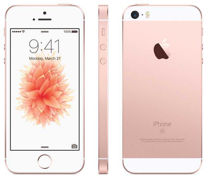 iPhone SE باللون الذهبي الوردي