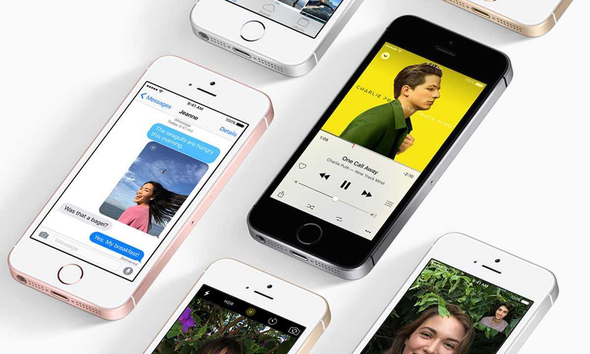 516303f42 iPhone SE ايفون اس اي: المواصفات والمميزات والسعر - صدى التقنية