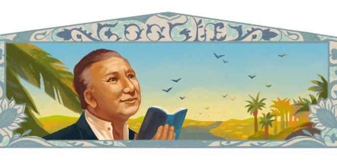 جوجل تحتفل بذكرى ميلاد الشاعر نزار قباني