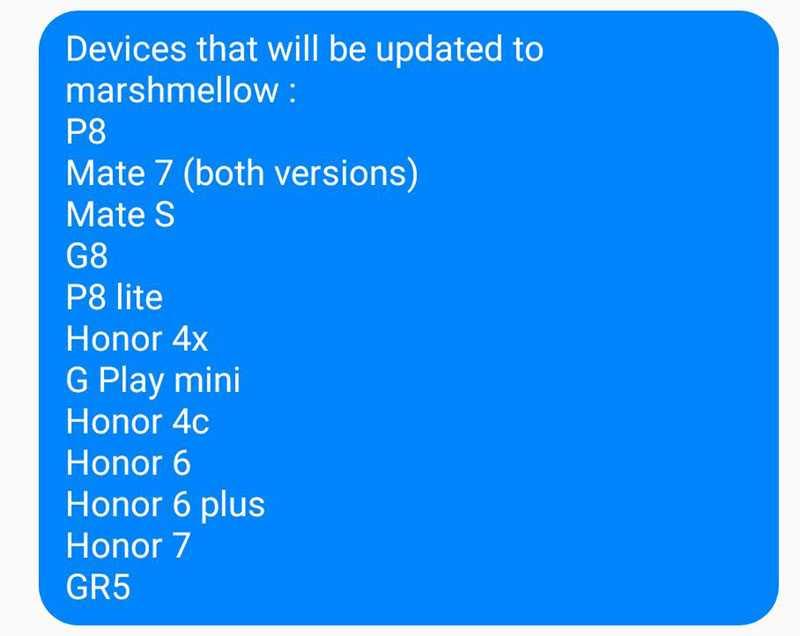 قائمة هواتف هواوي التي ستحصل على مارشيملو وموعد التحديث