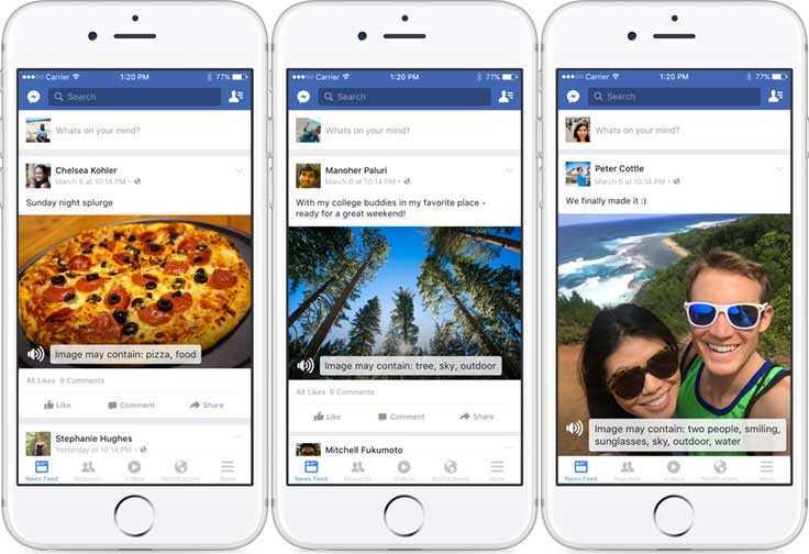 تتيح الميزة الجديدة من فيس بوك للمكفوفين وصف لمحتوى الصور