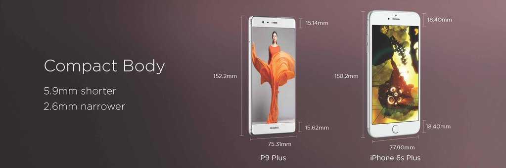 huawei-p9-design