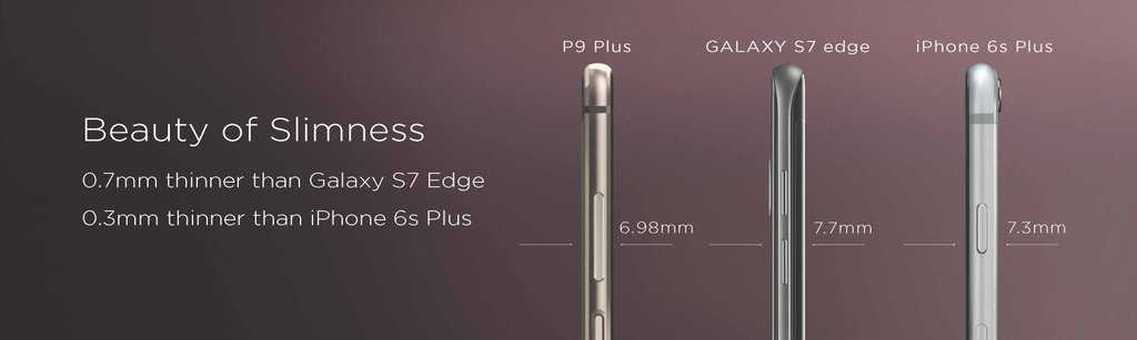 تصميم Huawei P9 Plus
