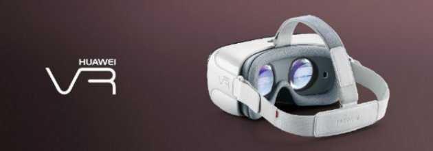 تعمل Huawei VR مع هاتف هواوي الذكي الجديد P9