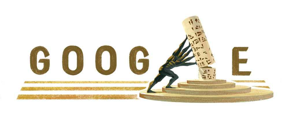 جوجل تحتفل بالنحات العراقي محمد غني حكمت