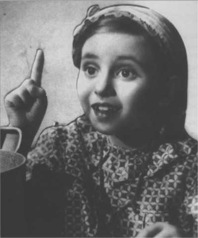 فاتن حمامة أثناء طفولتها
