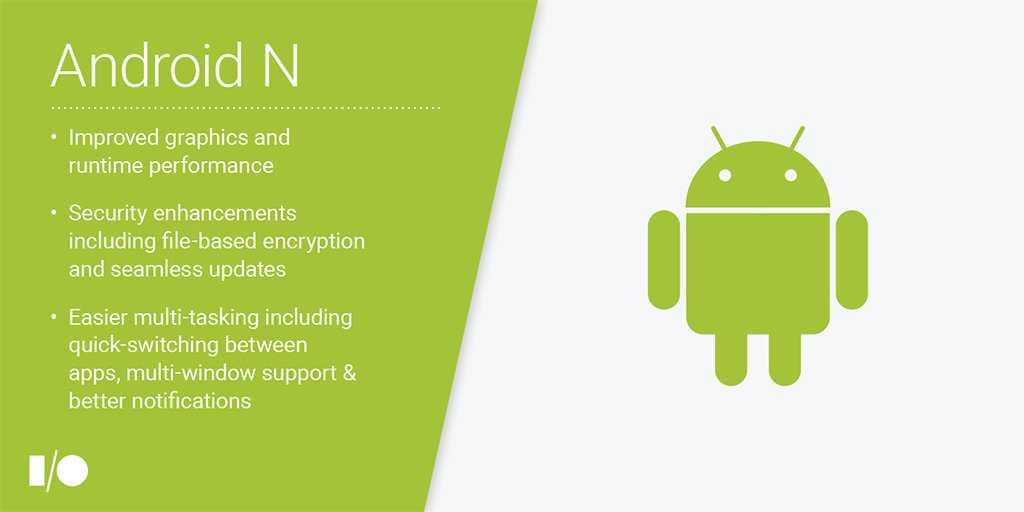 android-n-new-features