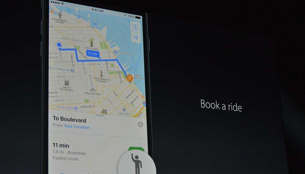 apple-maps-ios10-wwdc2016