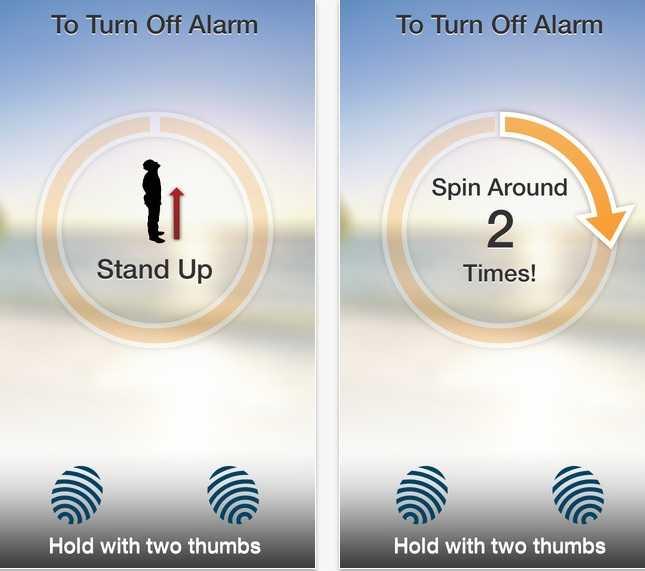Spin alarm clock