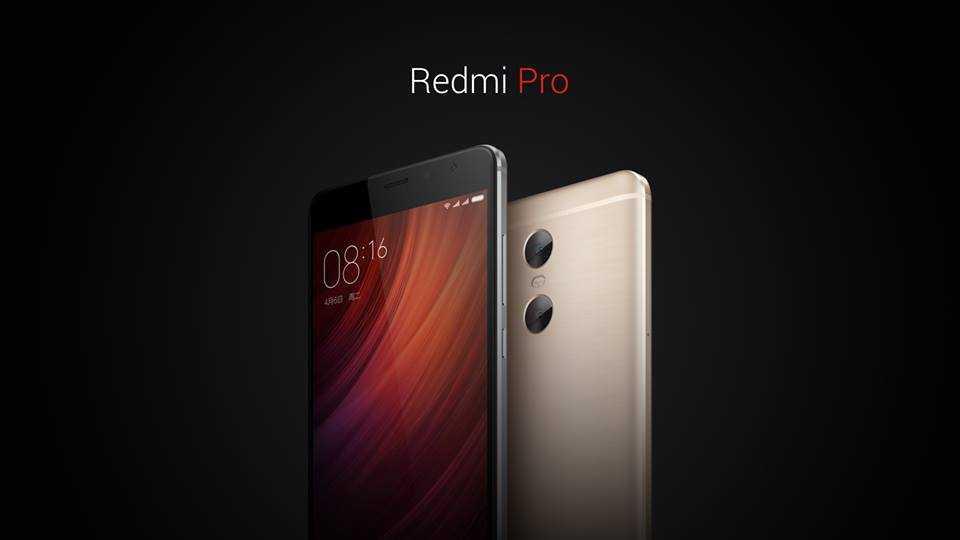 Redmi Pro ريدمي برو: المواصفات والمميزات والسعر