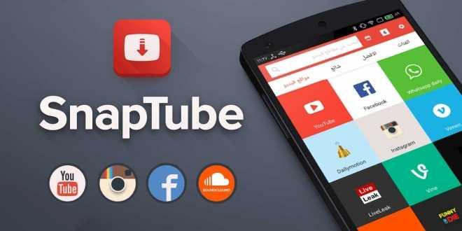 أفضل تطبيق لتنزيل مقاطع الفيديو من اليوتيوب والفيسبوك وتويتر على الاندرويد snaptube