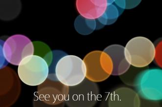 آبل تكشف رسميا موعد الإعلان عن آيفون 7 الجديد