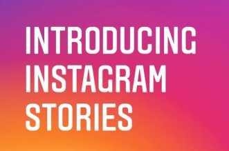 Instagram Stories: ميزة جديدة من انستجرام لمنافسة سناب شات