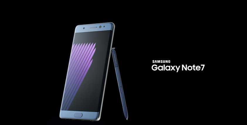 24f524b6b2a0b Galaxy Note 7 جالاكسي نوت 7  المواصفات والمميزات والسعر - صدى التقنية