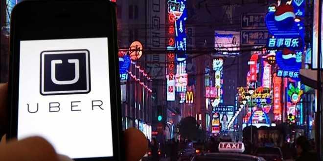 شركة Uber تندمج مع Didi منافستها الرئيسية في الصين