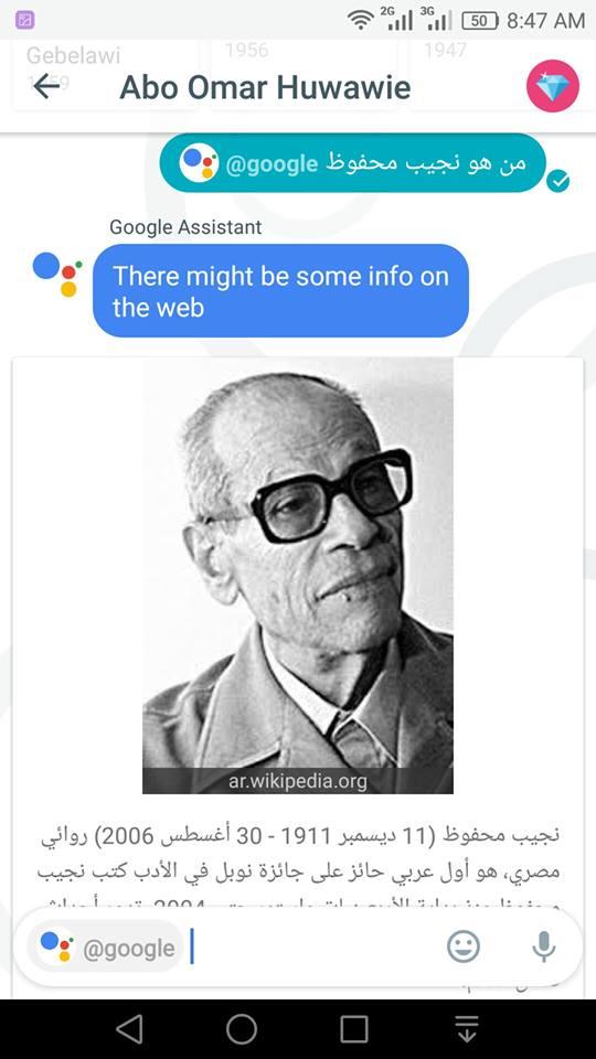 assistant-google-allo