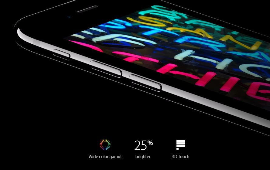 ما الفرق بين شاشة ايفون 7 بلس وايفون 6 اس بلس