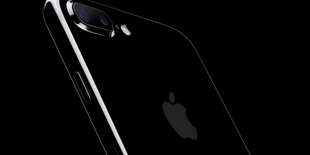 iPhone 7 Plus ايفون 7 بلس: سعر ايفون 7 وايفون 7 بلس في السعودية والإمارات ومصر