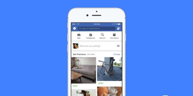 Marketplace : ميزة جديدة من فيس بوك لبيع وشراء المنتجات