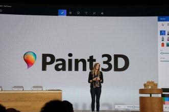 Paint 3D: مايكروسوفت تعلن عن إصدار مطور من برنامج الرسام