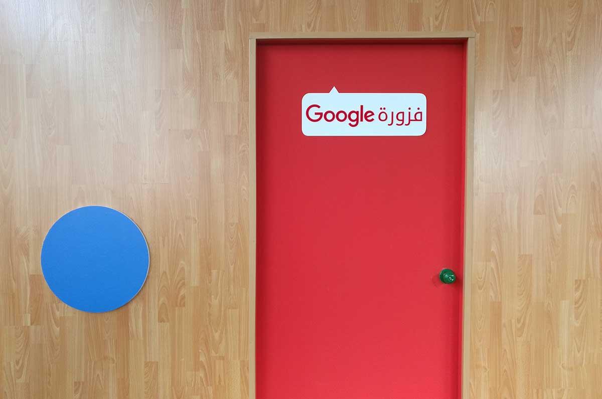 Google تقيم حدث فزروة جوجل في مصر لتسليط الضوء على خدماتها