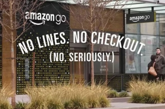 Amazon Go: متجر المستقبل من أمازون دون كاشير أو طوابير انتظار
