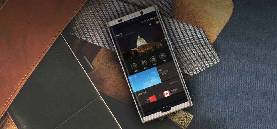 Gionee M2017: هاتف ذكي جديد ببطاريتين، تعرف على مواصفاته وسعره