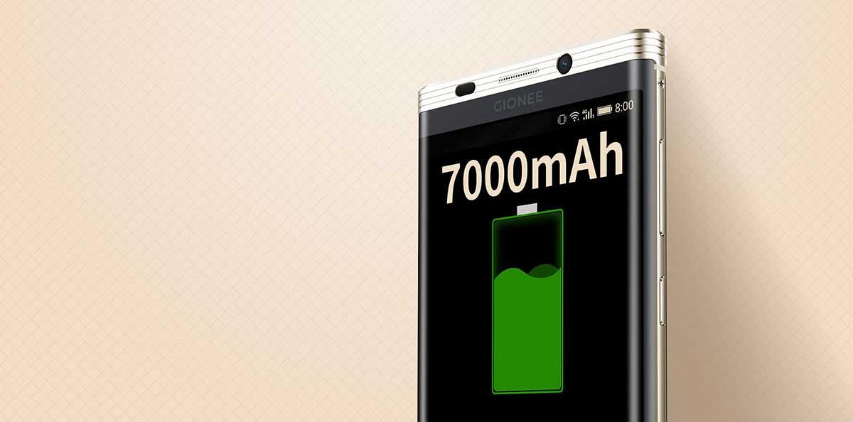 Gionee M2017: هاتف ذكي جديد ببطاريتين