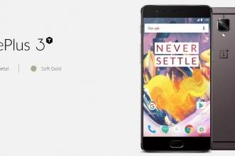 OnePlus 3T: المواصفات والمميزات والسعر
