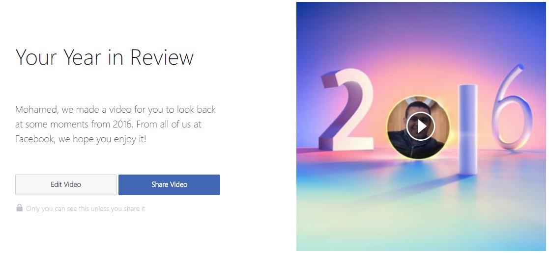كيف تحصل على فيديو لأبرز القصص التي شاركتها عبر فيس بوك في 2016؟