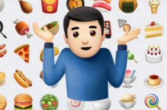 """iOS 10.2 متوفر الآن للتحميل مع عدد كبير من """"الإيموجي"""" الجديدة"""
