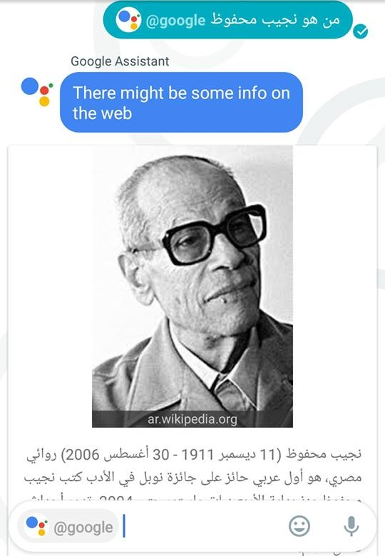 assistant-google-allo