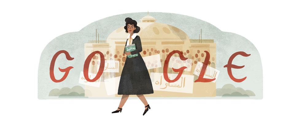 جوجل تحتفل بالذكرى الـ108 لميلاد درية شفيق