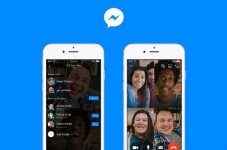 فيس بوك ماسنجر يحصل على ميزة مكالمات الفيديو الجماعية