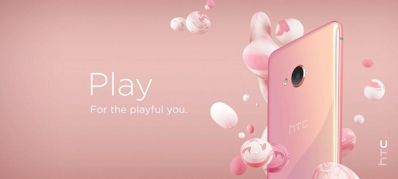 HTC U Play: المواصفات والمميزات والسعر