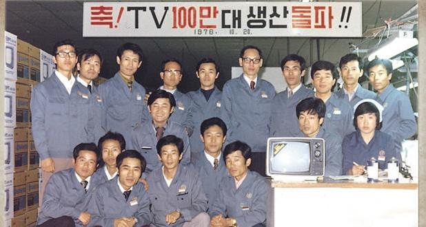 تأسست شركة سامسونج للإلكترونيات عام 1969 في مدينة سون في كوريا الجنوبية
