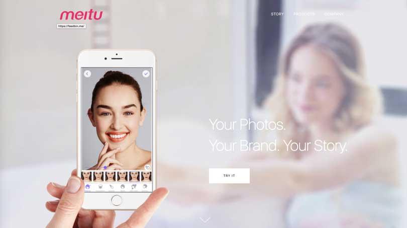 ما هي مميزات تطبيق Meitu ؟