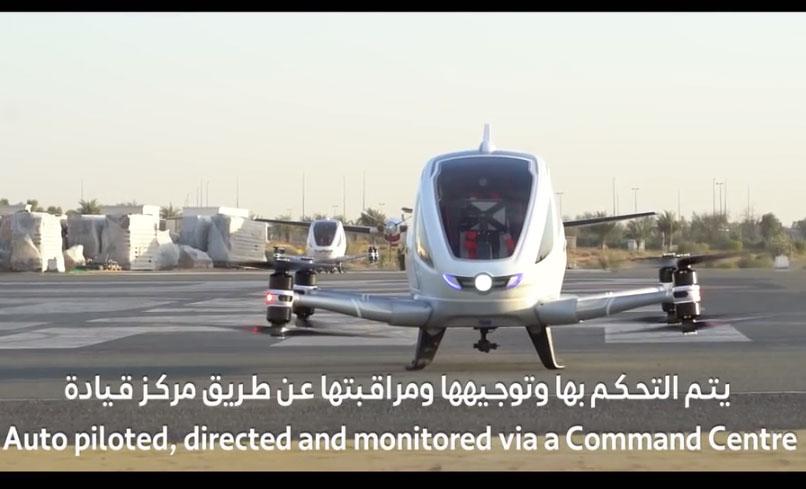 دبي تختبر طائرة ذاتية القيادة لنقل الركاب (فيديو)