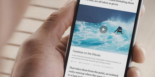 فيس بوك تعلن عن تحديثات خاصة بمشاهدة الفيديو