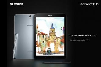 Galaxy Tab S3 جالاكسي تاب اس 3: المواصفات والمميزات والسعر