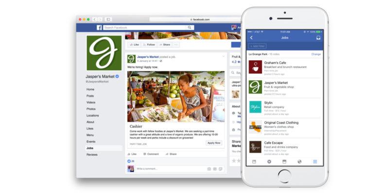 فيس بوك تتيح للشركات نشر الوظائف وتلقي طلبات التوظيف مباشرة