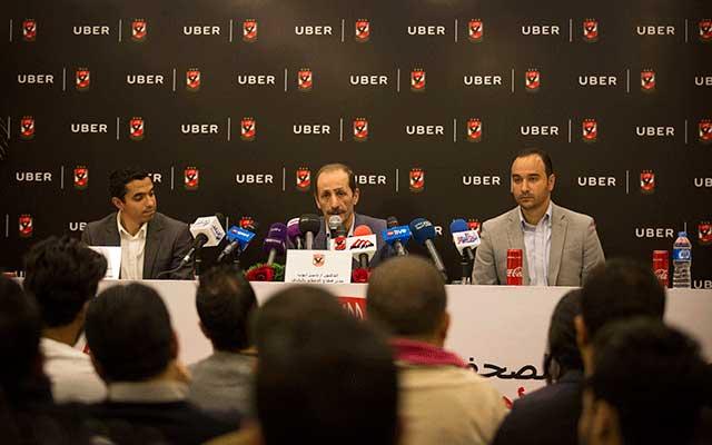 أوبر تصبح الراعي رقم 13 للنادي الأهلي المصري