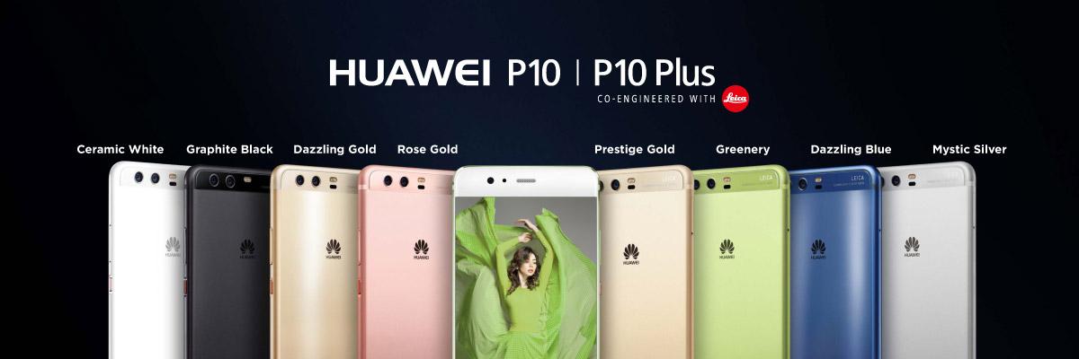 الوان huawei p10 plus