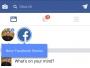 Facebook Stories: ميزة القصص تصل لتطبيق فيس بوك أيضا