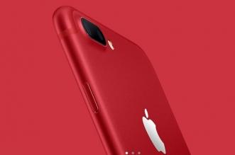 iPhone 7 RED: تعرف على سعر ايفون 7 و7 بلس باللون الأحمر