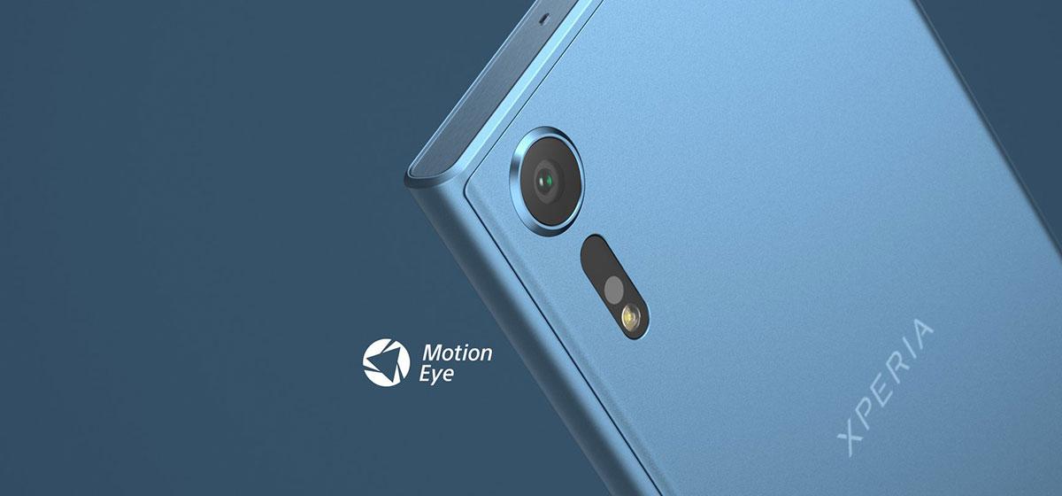 يحمل Xperia XZs كاميرا Motion Eye الجديدة بدقة 19 ميجابكسل