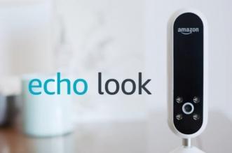 Echo Look: كاميرا من أمازون تساعد في اختيار أنسب الملابس للارتداء