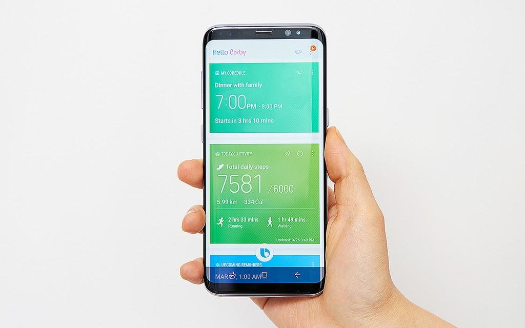 يحمل Galaxy S8 Plus مساعدا صوتيا باسم Bixby