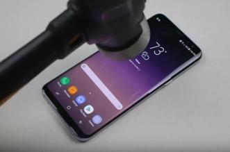 ما مدى قدرة جالاكسي S8 على مقاومة الخدوش والصدمات؟ (فيديو)